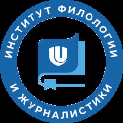 ИФЖ_эмблема